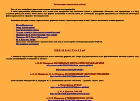 natalimak1.narod.ru