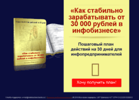 natalyashevchenko.e-autopay.com