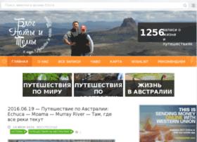 natalyvlad.com