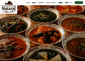 nataraj.co.jp