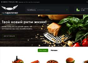 natarelochke.ru