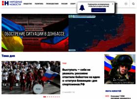 nation-news.ru
