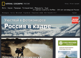 national-geographic.ru
