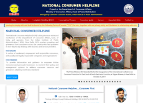 www.nationalconsumerhelpline.in Visit site