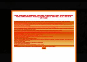 nationalpark.mahaonline.gov.in