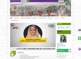 nationalsavings.portal.gov.bd