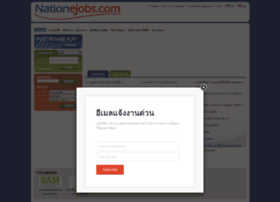 nationejobs.com
