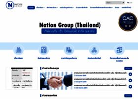 nationgroup.com