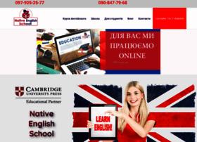 native-english.com.ua