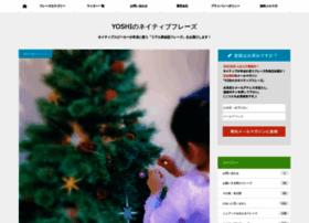 native-phrase-blog.com