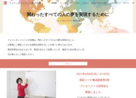 nativeenglish-env.com