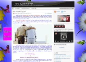 natkhatsoham.wordpress.com