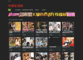 natracil.com