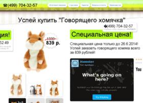 natsenki.net