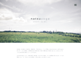natsuyoga.com