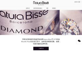 naturabisse.com.cn