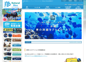 natural-blue.net