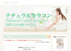 natural-colorcontact.com