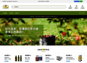 natural-harvest.com