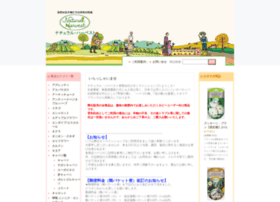 natural-harvest.ocnk.net