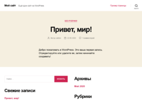 natural-home-spa.com