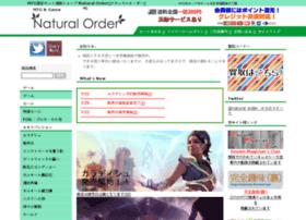 natural-order.jp