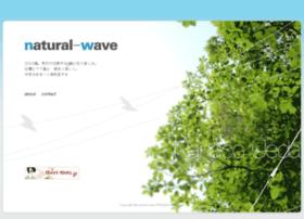 natural-wave.com