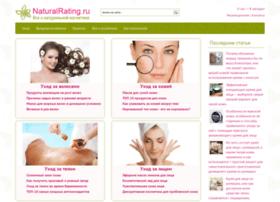 naturalrating.ru
