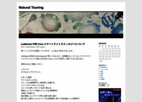 naturaltouring.com