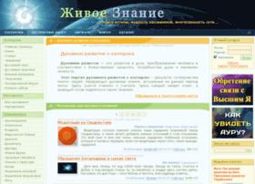 naturalworld.ru