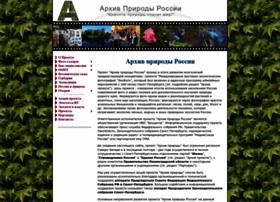nature-archive.ru