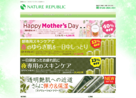 nature-republic.jp