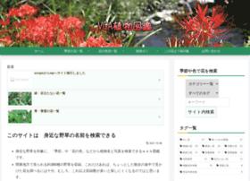 nature.jpn.org