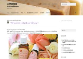 naturehouse.com.hk