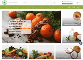 naturevkus.ru