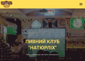 naturlih.com.ua