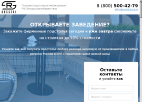 naturmed-energy.ru