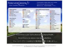 natursolmar.myforevergreen.org