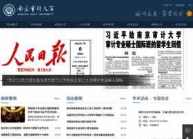 nau.edu.cn