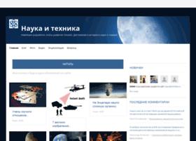 naucaitechnika.ru