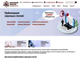 nauchforum.ru