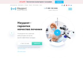 naudent.ru