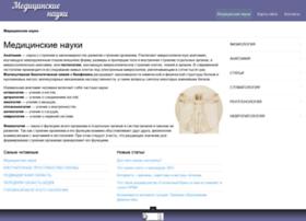 nauka03.ru