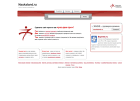 naukaland.ru