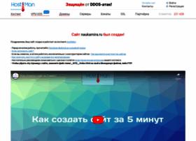 naukamira.ru
