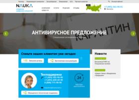 naukanet.ru