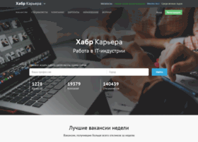 naumen.hantim.ru