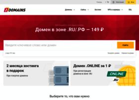 naunet.ru