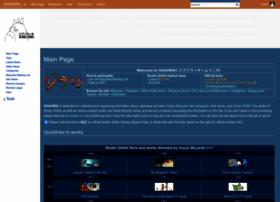 nausicaa.net