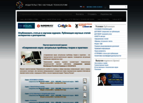 nauteh-journal.ru